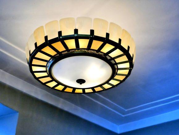 Om belysning och lampor